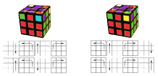rubika-3x3-16