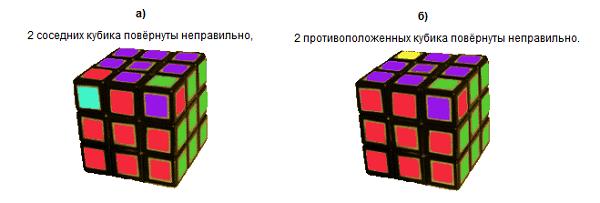 rubika-3x3-18