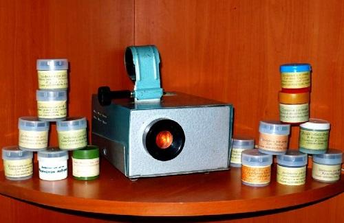 filmoskop
