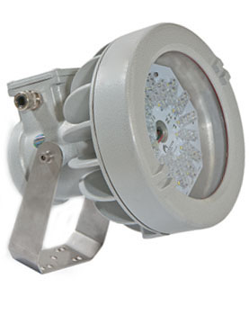 Прожектор взрывозащищенный фото