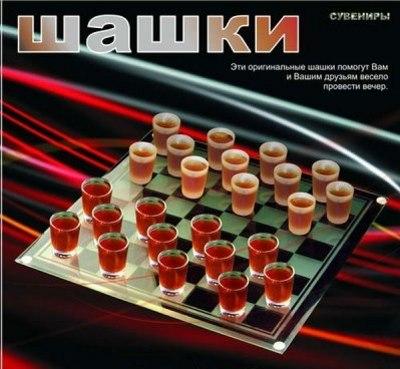 """подарочная игра """"пьяные шашки"""""""